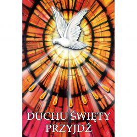 Plakat – Duchu Święty Przyjdź