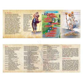 Folder składany 10x7 cmModlitwy do św. Krzysztofa
