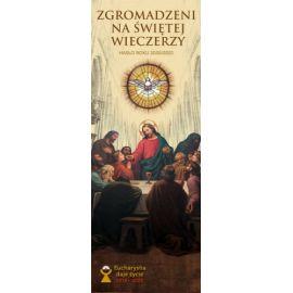 Baner Zgromadzeni na świętej wieczerzy 75 x 200 cm