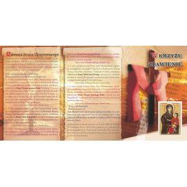 Folderek - W Krzyżu zbawienie