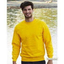 Bluza ze ściągaczem - 21601