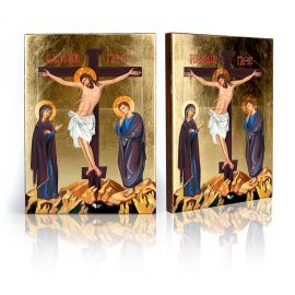 Ikona Ukrzyżowanie Pana Jezusa