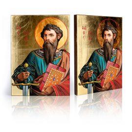 Ikona Święty Paweł