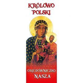 Baner - Maryja Królowa Polski