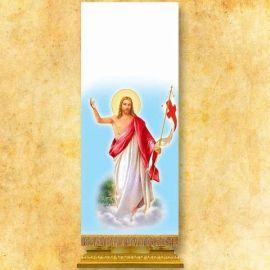Lektorium fotograficzne  - Chrystus Zmartwychwstały