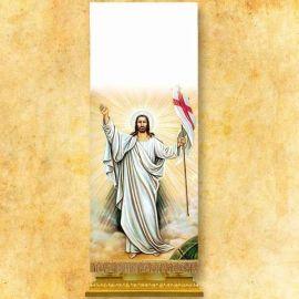 Lektorium fotograficzne  - Chrystus Zmartwychwstały 2