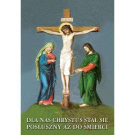 Plakat religijny – Droga Krzyżowa (2)