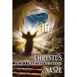 Plakat religijny – Chrystus życie i zmartwychwstanie nasze (36)